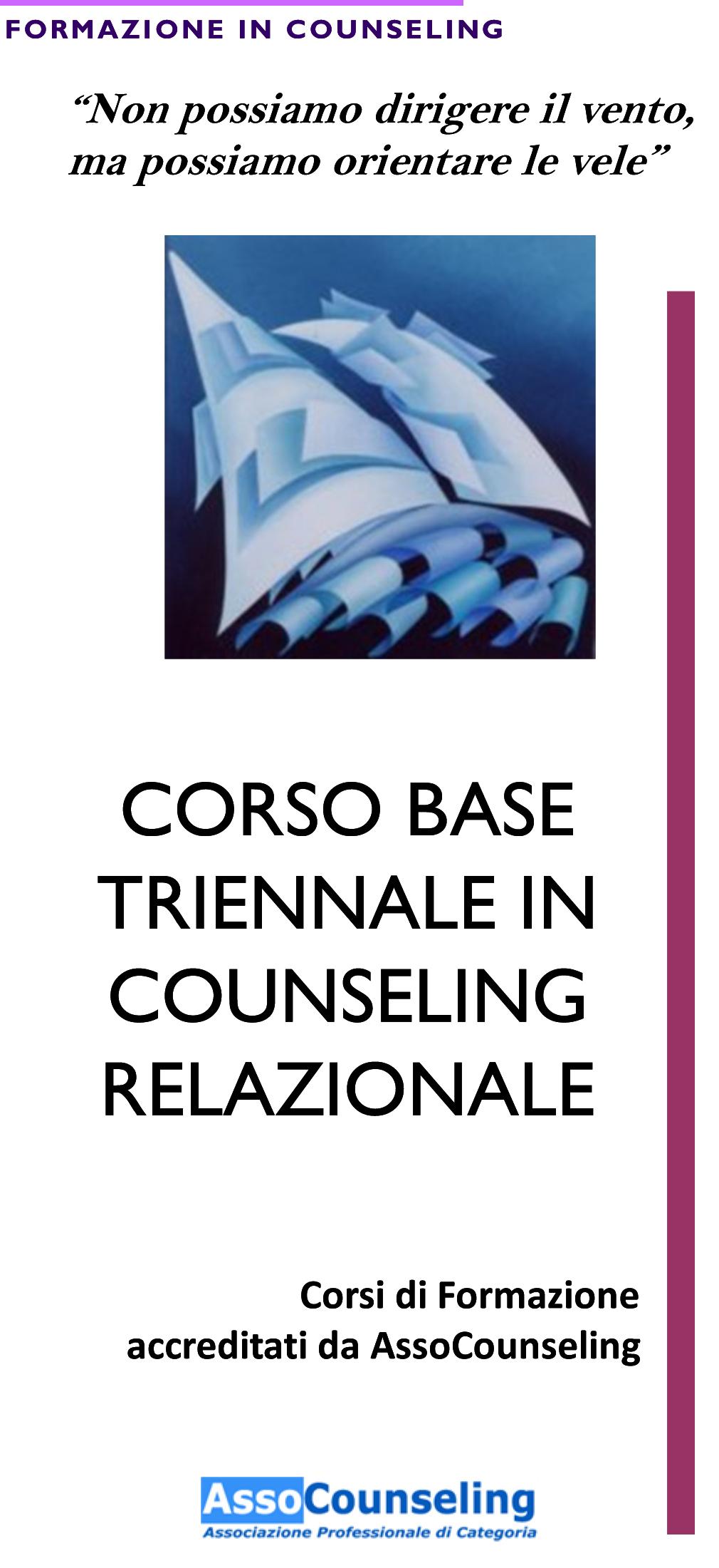 Presentazione Corso Triennale in Counseling Relazionale