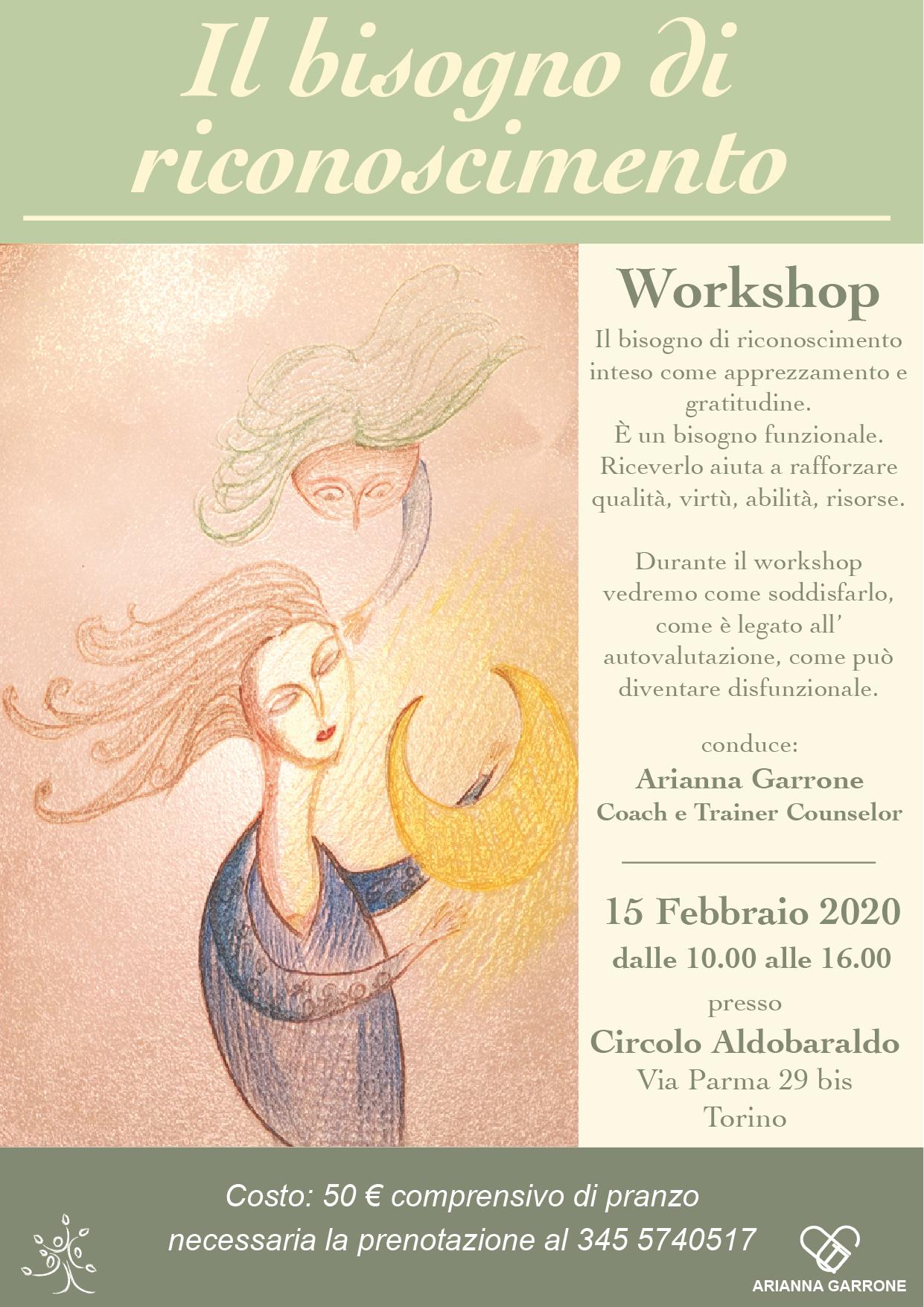 Il bisogno di riconoscimento - workshop